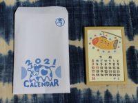 2021年日本の手仕事カレンダーが入荷しました