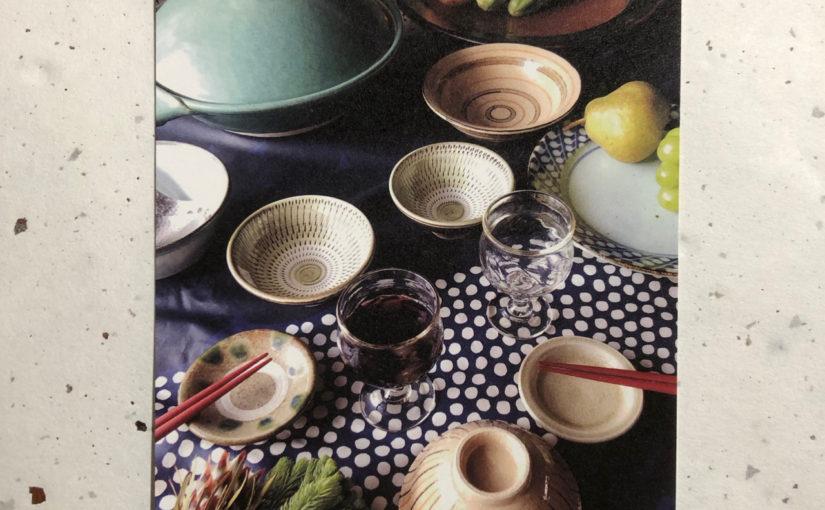 【展示会お知らせ】桶川・ブラッドベリ「手仕事逸品展」