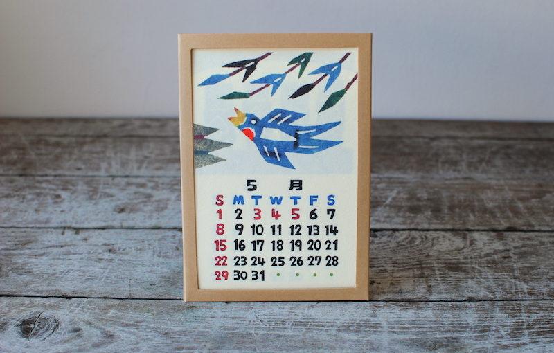 2022日本の手仕事カレンダーが入荷しました